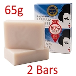 Kojie San Dream White Anti-Aging Soap 2 Bars - 65g