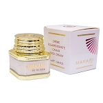 SALE!! Makari Caviar Face Lightening & Anti-Aging Cream 30ml - Great for Dry Skin!