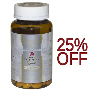 SALE!!! Tatiomax Gold Glutathione Whitening Gel Capsules With Collagen & Vitamin C
