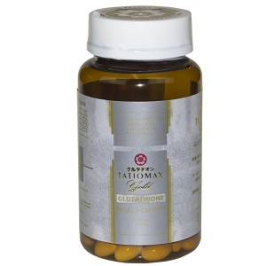 3 Bottles of Tatiomax Gold Glutathione Whitening Gel Capsules With Collagen & Vitamin C