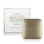 6 Bars of Authentic Mosbeau Royal White All-In-One Body Whitening Soap
