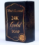 Vivid Essentials 24K Gold Extreme Whitening Soap (150g)