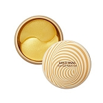 The SAEM Gold Snail Eye Gel Patch Set 100 mg