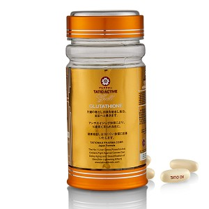 NEW Tatio Active Gold Glutathione Whitening Gel Capsules With 1850mg of Glutathione, Algatrium, A.StemCell, Collagen, Alpha Lipoic Acid & Vitamin C